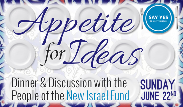 Logo - New Israel Fund Appetite for Ideas, on Sunday, June 22, 2014 in New York