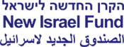 [image - New Israel Fund Purple Footer Logo]