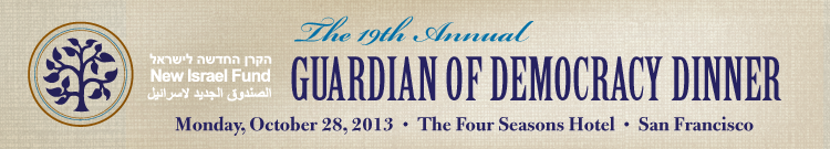 New Israel Fund's 19th Annual Guardian of Democracy Dinner