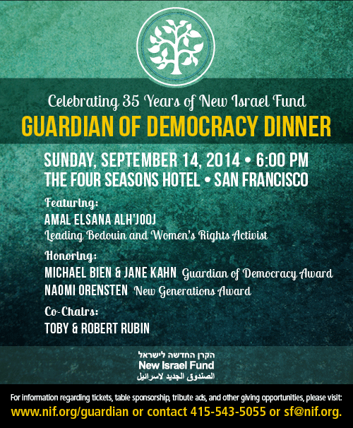 [image - NIF San Francisco's Guardian of Democracy Dinner - Celebrating 35 Years of NIF - Sunday, September 14, 2014 @ 6pm - The Four Seasons Hotel in San Fracisco - Featuring Amal Elsana Alh'Jooj, Honoring Michael Bein, Jane Kahn, Naomi Orensten; Event Co-Chairs Toby & Robert Rubin]