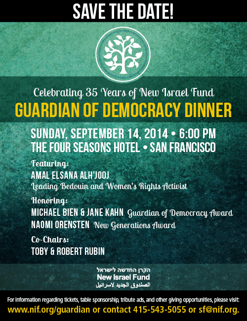 [image - Save the Date - NIF San Francisco's Guardian of Democracy Dinner - Celebrating 35 Years of NIF - Sunday, September 14, 2014 @ 6pm - The Four Seasons Hotel in San Fracisco - Featuring Amal Elsana Alh'Jooj, Honoring Michael Bein, Jane Kahn, Naomi Orensten; Event Co-Chairs Toby & Robert Rubin]