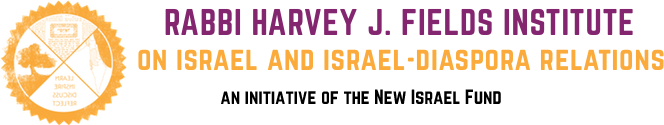 [Logo Image - The Rabbi Harvey J. Fields Institute, an initiative of the New Israel Fund]