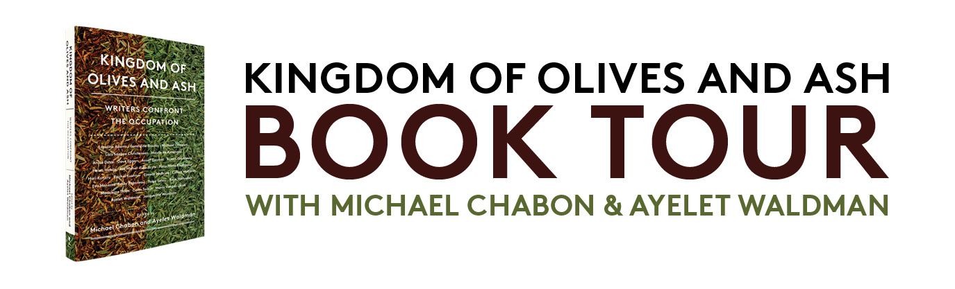 [image - Kingdom of Olives and Ash book tour logo - branding]