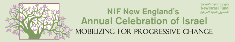[image - NIF New England's Annual Celebration of Israel]